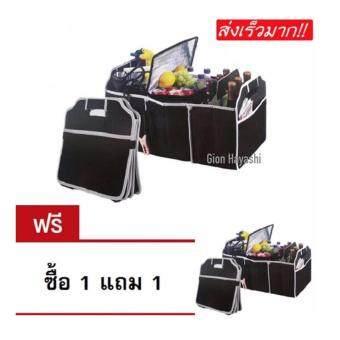 Hayashi - กระเป๋าเก็บของท้ายรถ 3 ช่อง พับเก็บได้อเนกประสงค์ (ซื้อ 1 แถม 1)