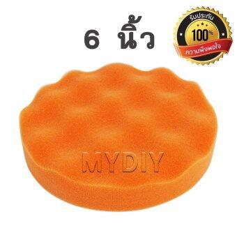 MARCH ฟองน้ำขัดเคลือบสีรถยนต์ ขนาด 6 นิ้ว สีส้ม