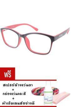 Kuker กรอบ แว่นตา +เลนส์สายตาสั้น ( -725 ) รุ่น 88241 (สีดำ/แดง) ฟรี สเปรย์ล้างแว่นตา+กล่องแว่นคละสี+ผ้าเช็ดแว่นอย่างดี