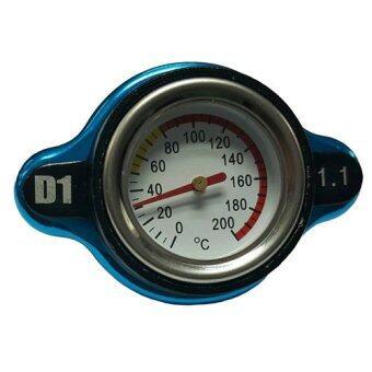 D1 SPEC ฝาหม้อน้ำ แสดงอุณหภูมิ 1.1บาร์ ใหญ่