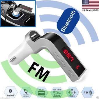 เครื่องเล่นเพลง MP3 ในรถยนต์ แบบไร้สาย เล่นผ่านบูลทูช สามารถชาร์จแบตเตอรี่โทรศัพท์มือได้,กดรับโทรศัพท์ผ่านเครื่องเล่นได้ สินค้าของแท้100% (สีบรอนเงิน)