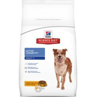 Hill's Science Diet Mature Original อาหารสุนัข สูงอายุ 7 ขึ้นไป ขนาด 15kg