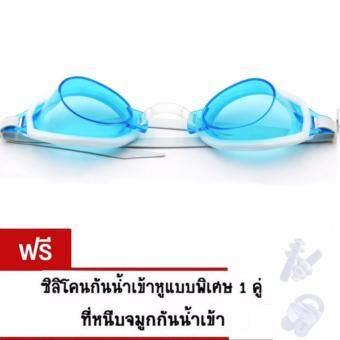 Swimming goggles for kids แว่นตาว่ายน้ำสำหรับเด็กG22 แถมฟรี ซิลิโคนกันน้ำเข้าหู และ ที่หนีบจมูกกันน้ำเข้า (Blue)
