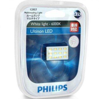 PHILIPS หลอดไฟในเก๋งUltinon LED Universal 6000K