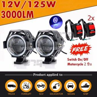 DTG ไฟตัดหมอก LED (วงแหวนสีฟ้า) สำหรับรถจักรยานยนต์ 125W 3000LM U7 (ขอบสีดำ) -(จำนวน 2ชุด)-แถมฟรี Switch On/Off Motorcycle 2ชิ้น มูลค่า 400 บาท