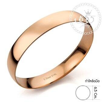 555jewelry กำไลสำหรับสุภาพบุรุษและสุภาพสตรี รุ่น MNC-BG134-C (สี Pink Gold)