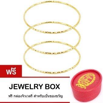 Tips Gallery กำไล ข้อมือ เงิน 925 หุ้ม ทองคำ แท้ 24K รุ่น Night Club Gold Design TBS073 ฟรี กล่องจิวเวลรี