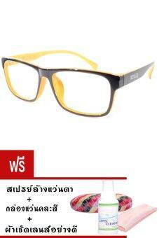 Kuker กรอบแว่นสายตา New Eyewear+เลนส์สายตาสั้น ( -125 ) รุ่น 88234 (สีดำ/ส้ม) แถมฟรี สเปรย์ล้างแว่นตา+กล่องแว่นคละสี+ผ้าเช็ดแว่น