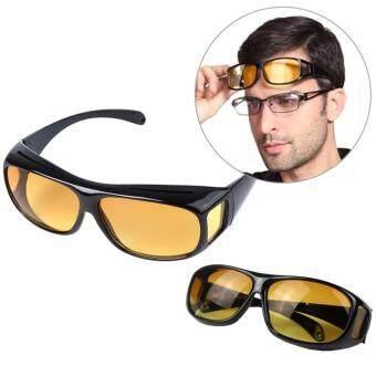 MeDiscount แว่นตากันแดด แว่นตาสำหรับขับรถกลางคืนและกลางวัน Unisex Sun Glass Night Vision UV400 Protection HD Lenses