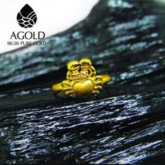 AGOLD ST15 แหวนแฟชั่นรูปปู ทองแท้ 96.50% น้ำหนัก 1 สลึง ฟรี กล่องเครื่องประดับ
