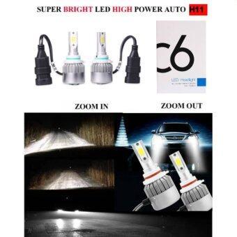 LED ไฟหน้ารถยนต์ SUPER BRIGHT 6000K รุ่น C6 ไฟหน้า LED รถยนต์ ความสว่าง 7600lm แสงสีขาว 6000k ระบบ AUTO LED พร้อมชุดบัลลาร์ด (H 11 ,H8,H9,H16)