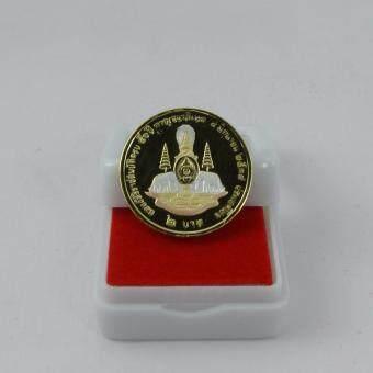Pearl Jewelry จี้ เหรียญกาญจนาภิเษก 2 บาท B02