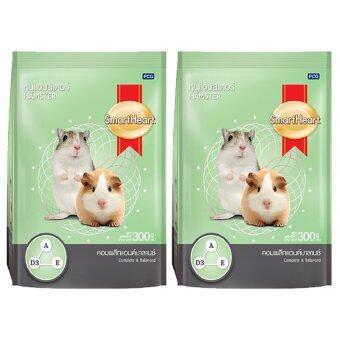 Smartheart Complete and Balanced Hamster Food 300g (2 units) อาหาร หนูแฮมเตอร์ สมาร์ทฮาร์ท 300g (2 ถุง)