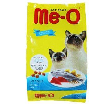 Me-o อาหารแมวเม็ด รสปลาทูน่า 7 กก.