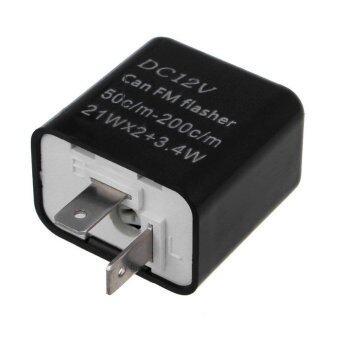 แฟลชเชอร์ไฟเลี้ยว รีเลย์ไฟเลี้ยว LED 2 ขา ปรับความเร็วได้ (สีดำ)
