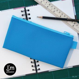 I'mpressionBag กระเป๋าใส่ดินสอ ทรงแบน ซิปรูด สีล้วน (ฟ้า, blue)