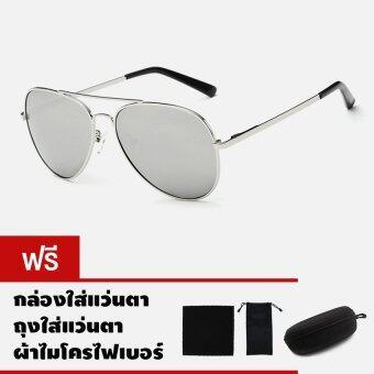 CAZP Sunglasses แว่นกันแดด Classic Aviator Style ทรงนักบิน รุ่น 3025 P-002 Polarized กรอบเงิน/เลนส์ปรอทสีเงิน (Silver/Mirrored Silver) สวมใส่ได้ทั้งชายและหญิง 60mm