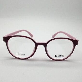 DJ Frank TR-Flex กรอบแว่นตาเกาหลี DF001 สีชมพู