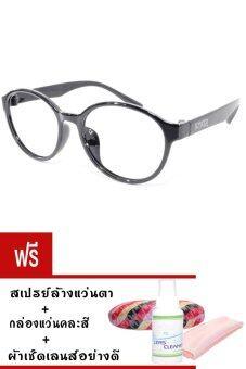 Kuker กรอบแว่นสีสวย New Eyewear+เลนส์สายตาสั้น ( -100 ) กันแสงคอมและมือถือ-รุ่น 88243(สีดำ)แถมฟรี สเปรย์ล้างแว่นตา+กล่องแว่นคละสี+ผ้าเช็ดแว่น