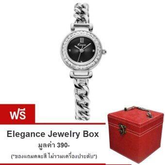 Kimio นาฬิกาข้อมือผู้หญิง สายสแตนเลส รุ่น KW6030 Silver/Black (แถมฟรี กล่องใส่เครื่องประดับ Elegance Jewelry Box คละสี มูลค่า 390-)