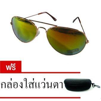 Daisi แว่นกันแดด Unisex Fashion Sunglasses ฟรี กล่องแว่นตา แว่นตา แฟชั่น กรอบแว่นสายตา แว่นตากันแดดผู้หญิง แว่นกันแดดผู้หญิง กันแดด (Daisi0045-green)