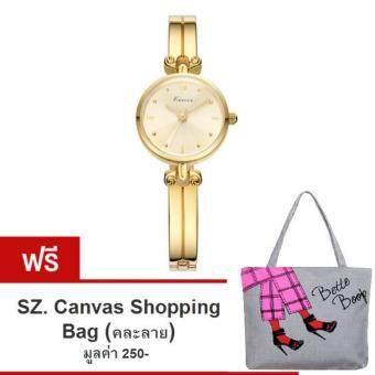Kimio นาฬิกาข้อมือผู้หญิง สีทอง สายสแตนเลส รุ่น KW6041 (แถมฟรี SZ. Shopping Bag คละลาย มูลค่า 250-)
