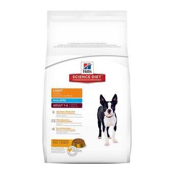 Hill's Science Diet Adult 1-6 Light Small Bites อาหารสุนัขชนิดเม็ดสูตรควบคุมน้ำหนักสุนัขและสุนัขหลังทำหมัน อายุ1-6ปี (เม็ดขนาดเล็ก) ขนาด2กก.