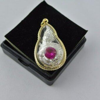 Pearl Jewelry จี้พญานาค สีเงิน เลี่ยมกันน้ำ PD30