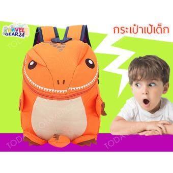 TravelGear24 กระเป๋าทีเร็กซ์ กระเป๋าเป้ เป้เด็ก กระเป๋าหนังสือ กระเป๋าเด็ก กระเป๋าสะพาย สำหรับเด็ก School Children Backpack Bag Rucksack Trex Bag - สีส้ม/Orange
