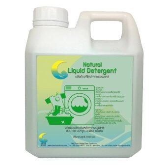 Me Chan Natural Liquid Detergent 1,000 ml. น้ำยาซักผ้า มีจันทร์ ขนาด 1,000 มล.
