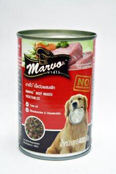 Marvo เนื้อวัวผสมผัก อาหารสุนัขชนิดเปียก(กระป๋อง) 400g.x6