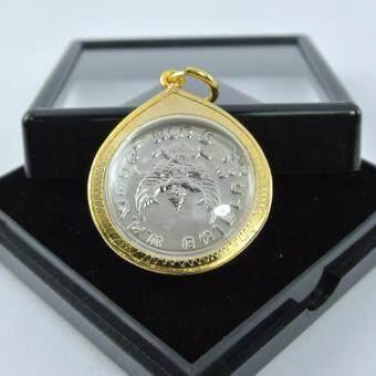 Pearl Jewelry จี้ เหรียญ 1 บาท พศ.2517 หลังพญาครุฑ เหรียญหายาก งานแอนทีค