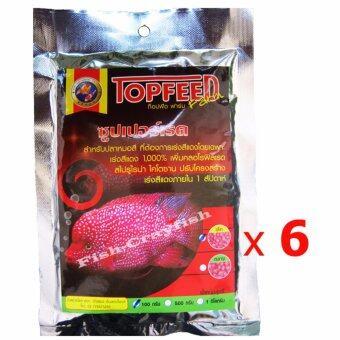 Fish-Crayfish 6 แพ็ค อาหารปลาหมอสีครอสบรีทFlowerHorn สูตรเร่งสี เร่งมุก ไม่มีฮอร์โมน ขนาด100 กรัม