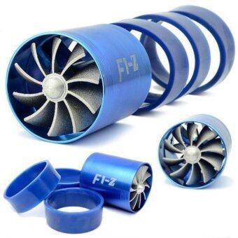 F1-z turbo POWER FASTER พัดลม 2 ใบพัด สำหรับใส่ท่อกรองอากาศ เพิ่มอัตราเร่ง เพิ่มสมรรถนะ ประหยัดน้ำมัน ทำให้รถวิ่งเร็วขึ้น ติดตั้งง่าย สินค้านำเข้าพรีเมี่ยม ของแท้ 100% (สีน้ำเงิน)