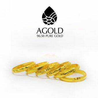 AGOLD ST06 แหวนลายทรายทับลาย คละลาย ทองคำแท้ 96.5% น้ำหนัก 0.8 กรัม ฟรีกล่องใส่เครื่องประดับ