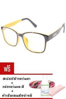 Kuker กรอบแว่นสายตา New Eyewear+เลนส์สายตาสั้น ( -450 ) รุ่นs016 (สีดำ/ส้ม) ฟรีสเปรย์ล้างแว่นตา + กล่องแว่นคละสี + ผ้าเช็ดแว่น