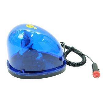 ไฟไซเรน ไฟฉุกเฉิน ชนิดหมุน หลังเต่า 12V. สีน้ำเงิน