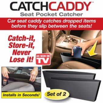 Catch Caddy กล่องใส่ข้างเบาะรถยนต์อเนกประสงค์ - สีดำ