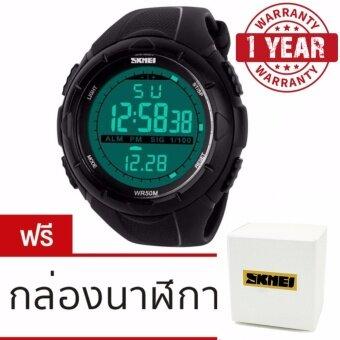 SKMEI นาฬิกาข้อมือผู้ชาย สีดำ สายRubber รุ่น SK-1025-BK-BK สีดำ