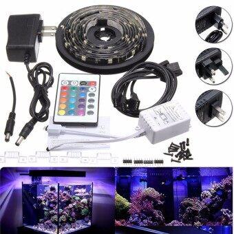 4x50cm 5050 RGB LED Color Changing Mood Lighting TV Background Fish Tank Lamp UK Plug - intl ราคาถูกที่สุด ส่งฟรีทั่วประเทศ