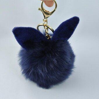 Pearl Jewelry พวงกุญแจ กระต่าย ฟูฟู สีน้ำเงิน KA04