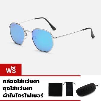 CAZP Sunglasses แว่นกันแดด ทรงหกเหลี่ยม Hexagonal Flat Lenses รุ่น 3548 Polarized กรอบเงิน/เลนส์ปรอทสีน้ำเงิน (Silver/Blue Mirrored) 50mm
