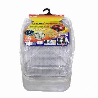 ถาดรองพื้นภายในรถยนต์ป้องกันสิ่งสกปรกวัสดุ PVC ชุด 5 ชิ้น (สีขาว)