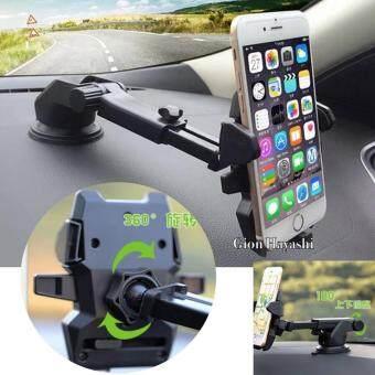 Hayashi - ที่จับโทรศัพท์มือถือ All-in-Oneในรถยนต์ (ติดกระจก+คอนโทรลรถ+ช่องแอร์) จำนวน1ชุด