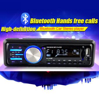 เครื่องเสียงรถยนต์แบบบลูทูธวิทยุเอฟเอ็ม USB/SD Headunit เล่น MP3/ประเภท Wma 12โวลต์ MA726 - intl