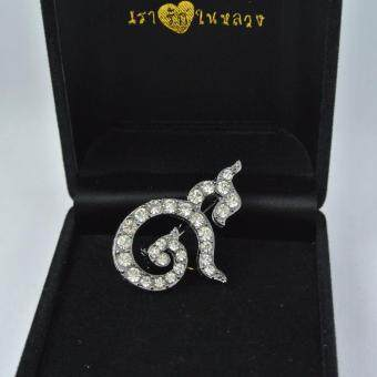 Pearl Jewelry เข็มกลัดไว้อาลัย 9 มหามงคล สีเมทาลิค PK19 งานดี เข็มดี