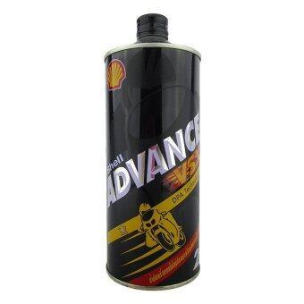 SHELL น้ำมันเครื่องมอเตอร์ไซค์ 2T ADVANCE VSX 1 ลิตร