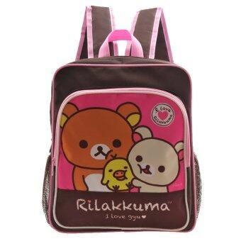 Rilakkuma กระเป๋าเป้ กระเป๋านักเรียน สะพายหลัง (สีน้ำตาล)