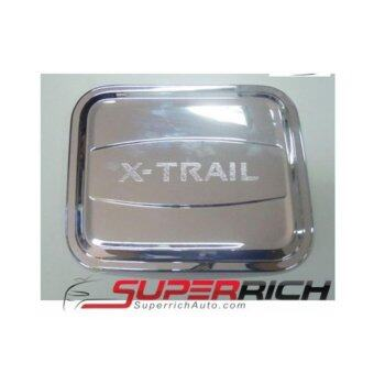 SA ฝาปิดถังน้ำมัน โครเมี่ยม (Fuel Tank)/ Nissan X-Trail 2015