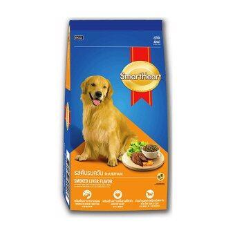 SmartHeart Dog Food Smoked Liver Flavor for Adult dog 1.5 kg อาหารสุนัขโต สมาร์ทฮาร์ท รสตับรมควัน 1.5 กก.